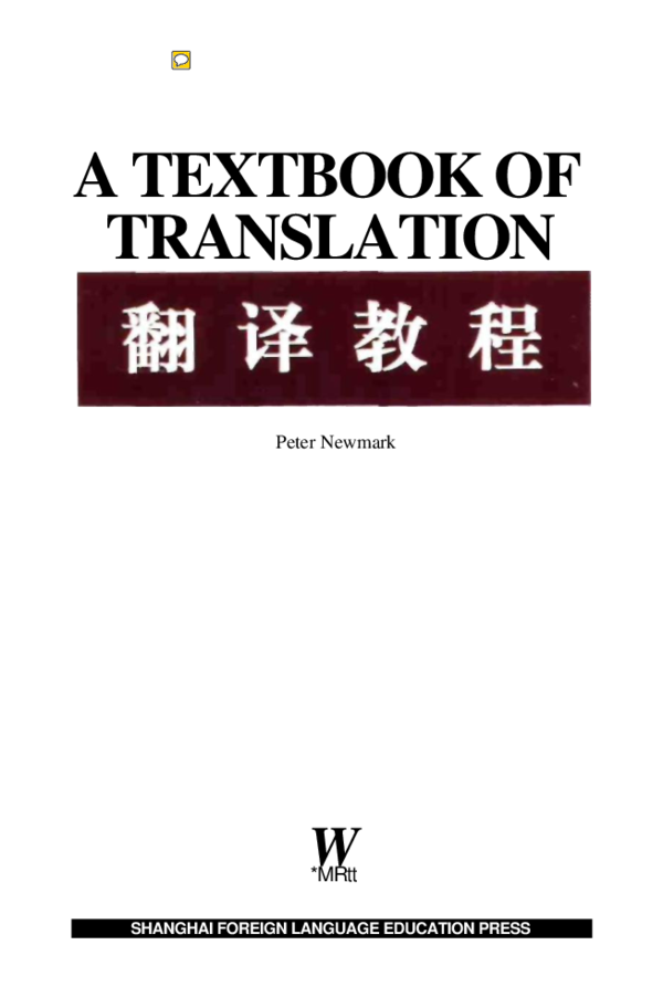 a textbook of translation peter newmark pdf download