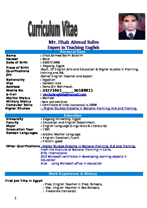PDF) Mr  Ehab Ahmed Selim Expert in Teaching English   Ehab