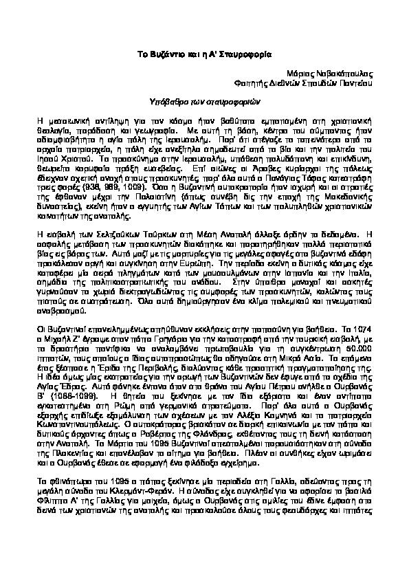 Κλερμόντ