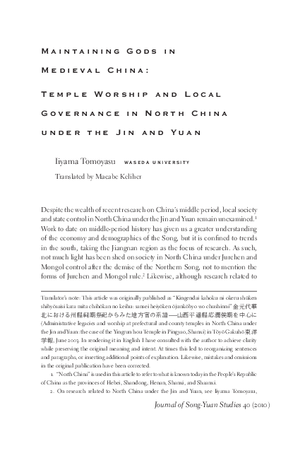Pdf Maintaining Gods In Medieval China Temple Worship And Local Governance In North China Under The Jin And Yuan Macabe Keliher Academia Edu