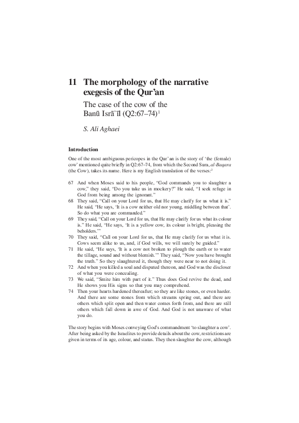 PDF) The Morphology of the narrative exegesis of the Qur'an