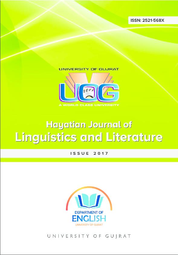 PDF) HJLL Journal copy 2017.pdf   Muhammad Azmat - Academia.edu