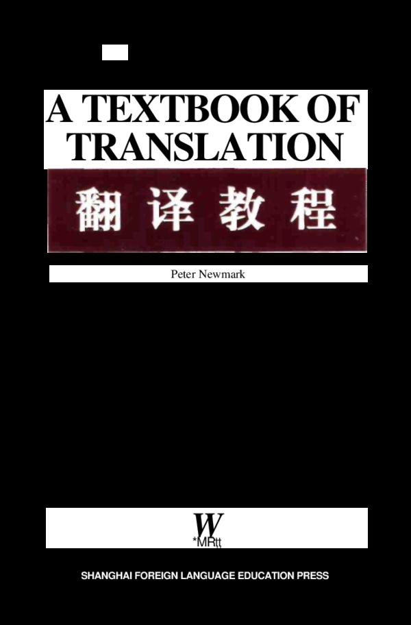 Pdf A Textbook Of Translation W Mrtt Shanghai Foreign