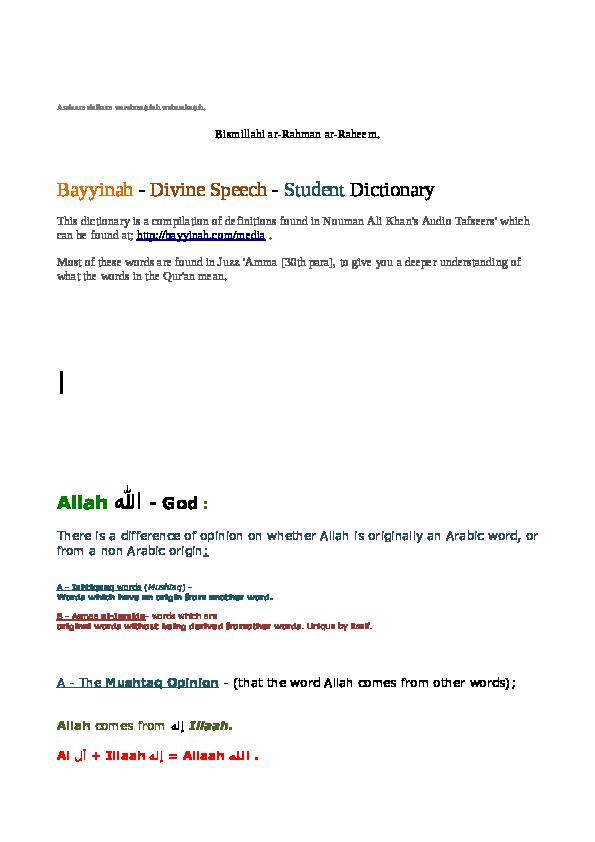 PDF) Bayyinah Arabic Dictionary   Tony Salibam - Academia edu