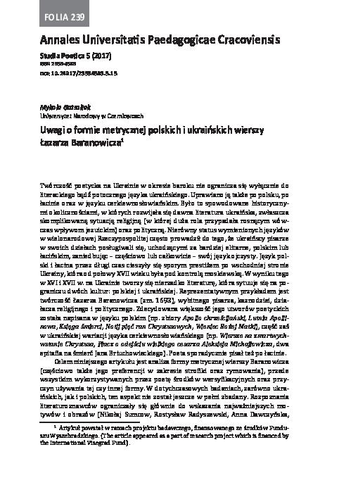 Pdf Uwagi O Formie Metrycznej Polskich I Ukraińskich