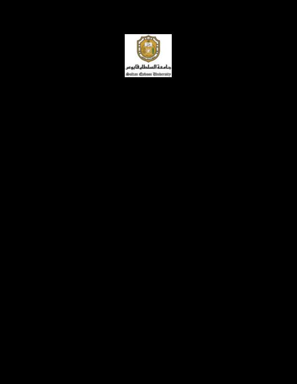 DOC) Internet mrkt report | afaq al-forqani - Academia edu