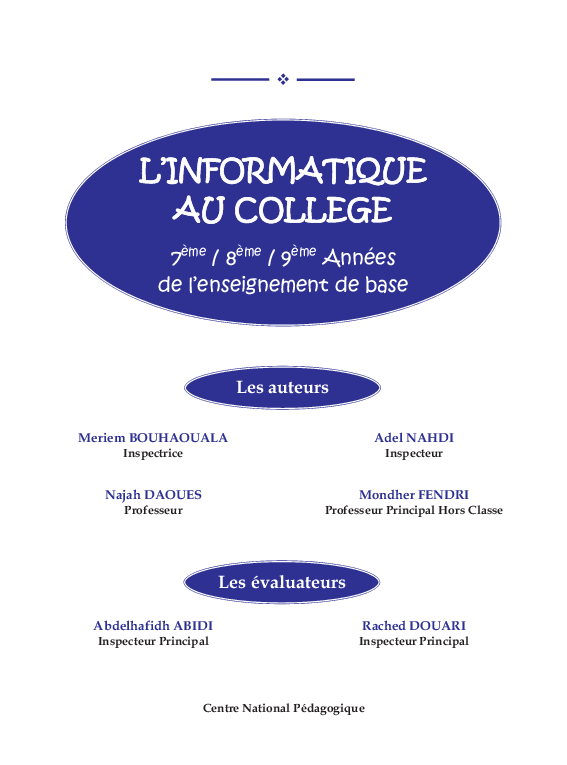 Pdf L Informatique Au College 7 Eme 8 Eme 9 Eme Annees