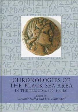 Odessos Ca 270-250 Bc Ae 20mm. Black Sea Area Ancient Thrace