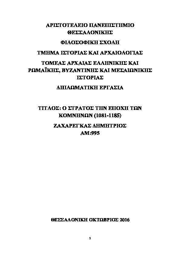 Ταχύτητα dating Köln AB 20 Μπατόν Ρουζ σε απευθείας σύνδεση dating
