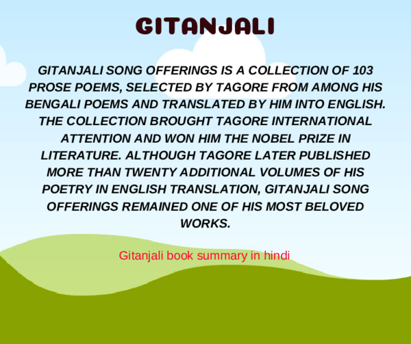 PDF) Gitanjali book summary in hindi | HTR Blog - Academia edu