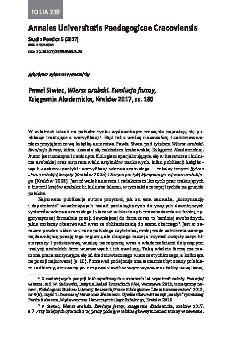 Pdf Paweł Siwiec Wiersz Arabski Ewolucja Formy