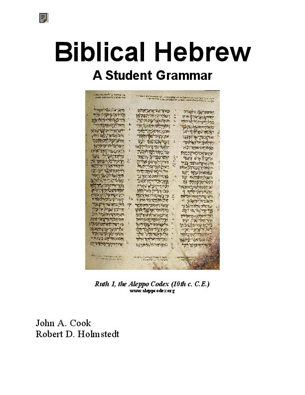PDF) Biblical Hebrew--A Student Grammar | ERNST WENDLAND
