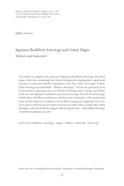 PDF) Japanese Buddhist Astrology and Astral Magic: Mikkyō