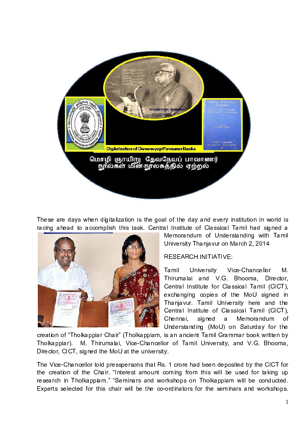 PDF) TRANSLATIONS OF SANGAM TAMIL CLASSICS- VOL III Report to CICT