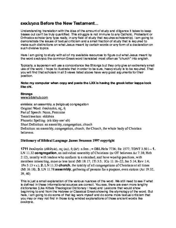 PDF) εκκλησια Before the New Testament pdf   Nathan