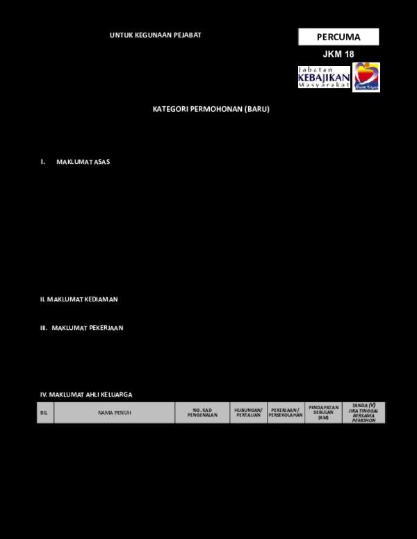 Pdf Lampiran 1 Borang Permohonan Jkm 18 2016 2017 Farid N