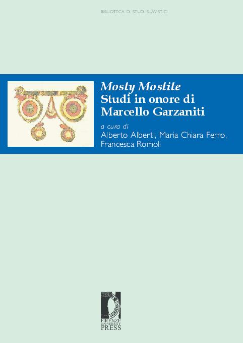 Pdf A Cura Di Mosty Mostite Studi In Onore Di Marcello