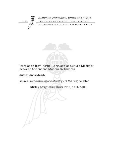 Pdf Translation From Kartuli Language As Culture Mediator Between Ancient And Modern Civilizations Anna Meskhi Academia Edu