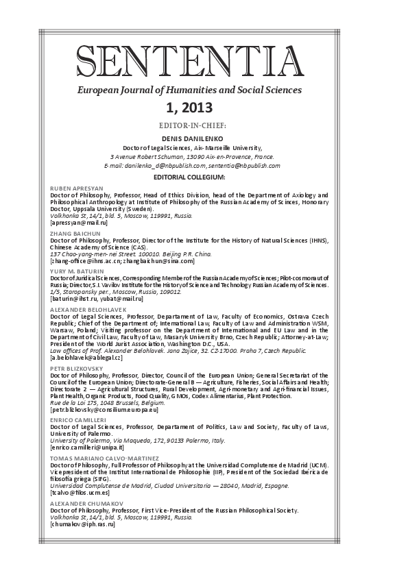 PDF) My article on professional ethics | Elena Tinyakova