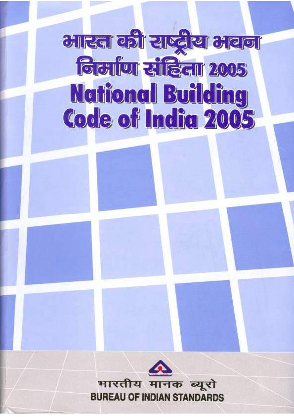 PDF) NBC Part Complete Book.pdf | Prabir Datta - Academia.edu