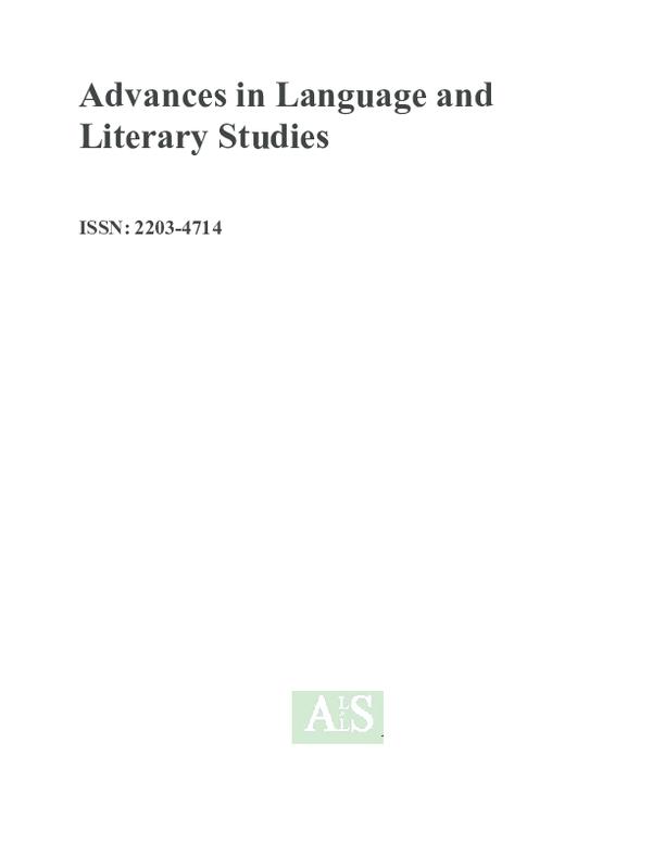 PDF) ALLS, Vol 9, No 4 (2018)   Advances in Language and
