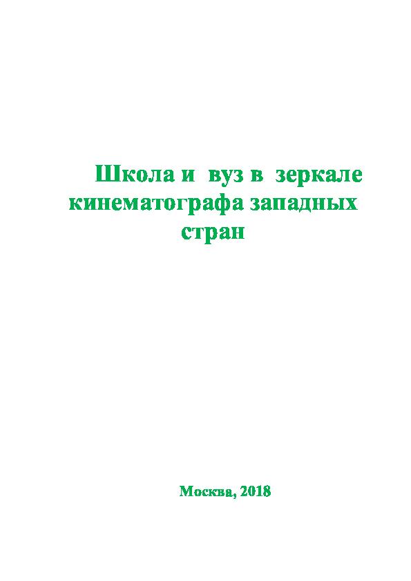Arianna Arman Русская Порно Модель Родившаяся В Бруклине