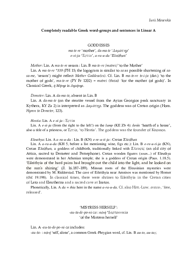 DOC) Completely readable Greek word-groups and sentences in Linear A