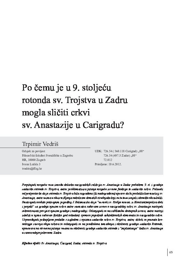 pg datiranje pro 2012 tipografska šibica u gradu