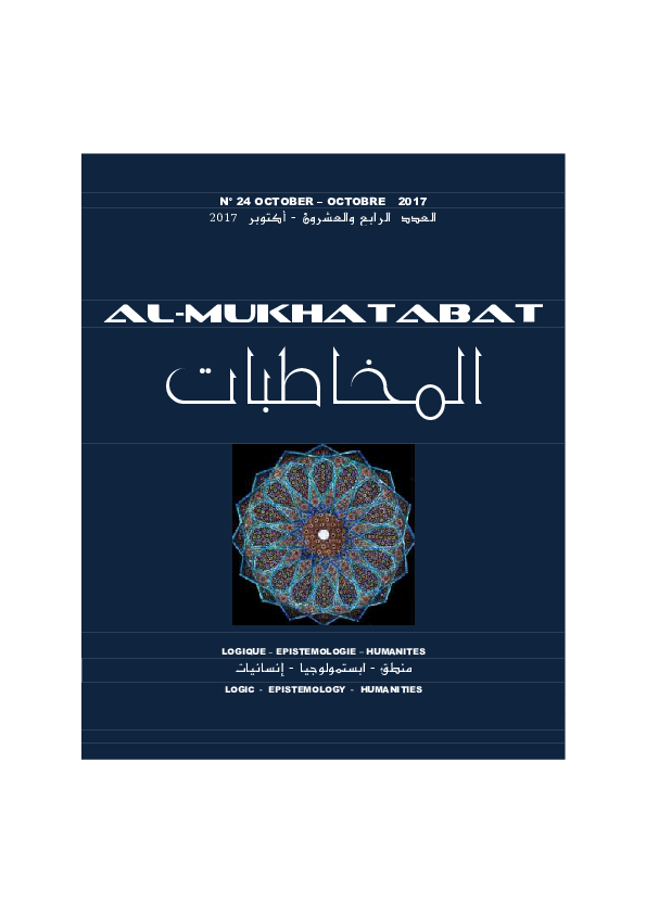 Pdf Numéro 24pdf Al Mukhatabat Journal Academiaedu