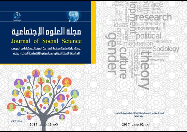 f1d5686b7c338 PDF) الأوضاع الاجتماعية للمرأة اليهودية المغربية إلى غاية نهاية ...