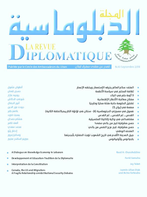 74f5c35c9fa03 PDF) Canada