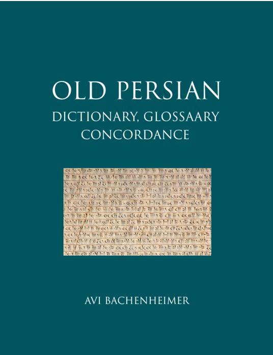 Persian Dictionary Pdf