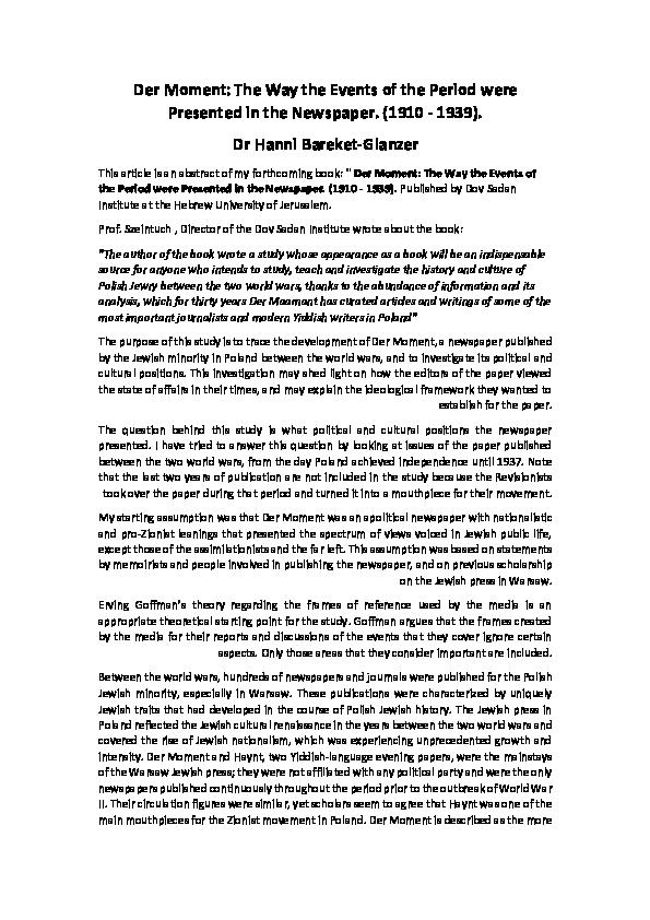 DOC) דער מאמענט - הדרך שבה הוצגו אירועי התקופה מעל דפי
