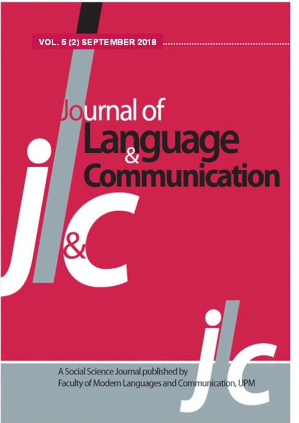 PDF) VOL  5 (2) SEPTEMBER 2018 pdf | JOURNAL OF LANGUAGE AND