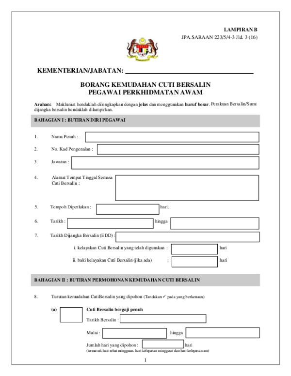 Pdf Borang Kemudahan Cuti Bersalin Lampiran B Pdf Uhisyam