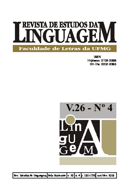 a1f676c3239 PDF) RELIN 26 4(2018).pdf