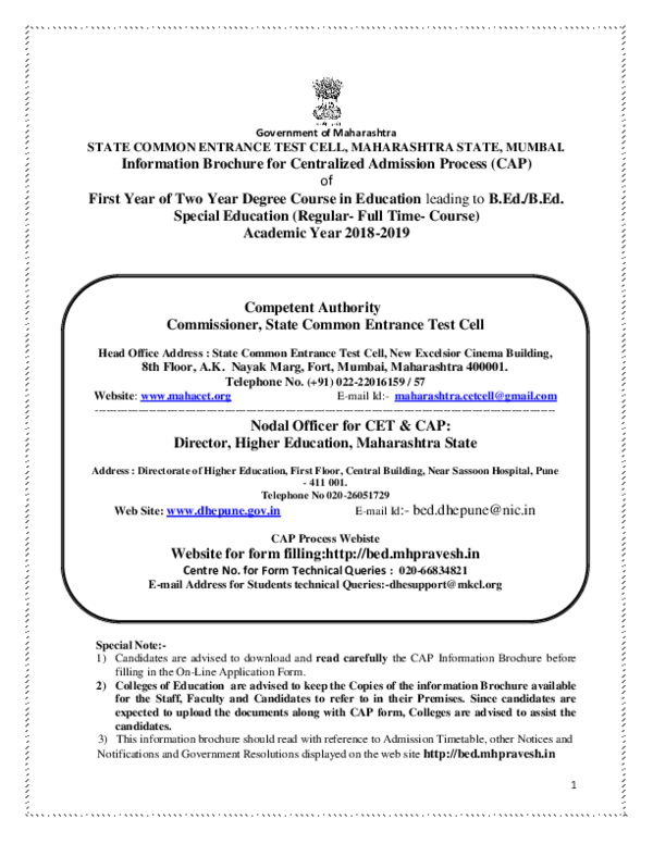 PDF) Competent Authority Commissioner, State Common Entrance