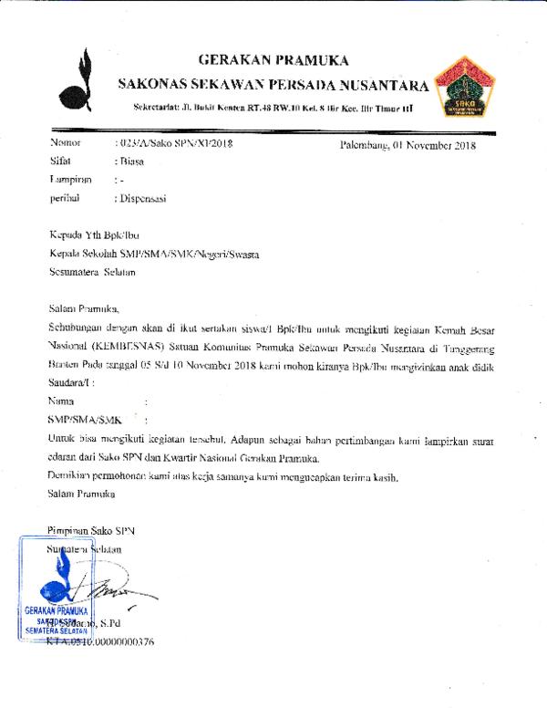 Pdf Surat Dispensasi Ashof Azria Academiaedu