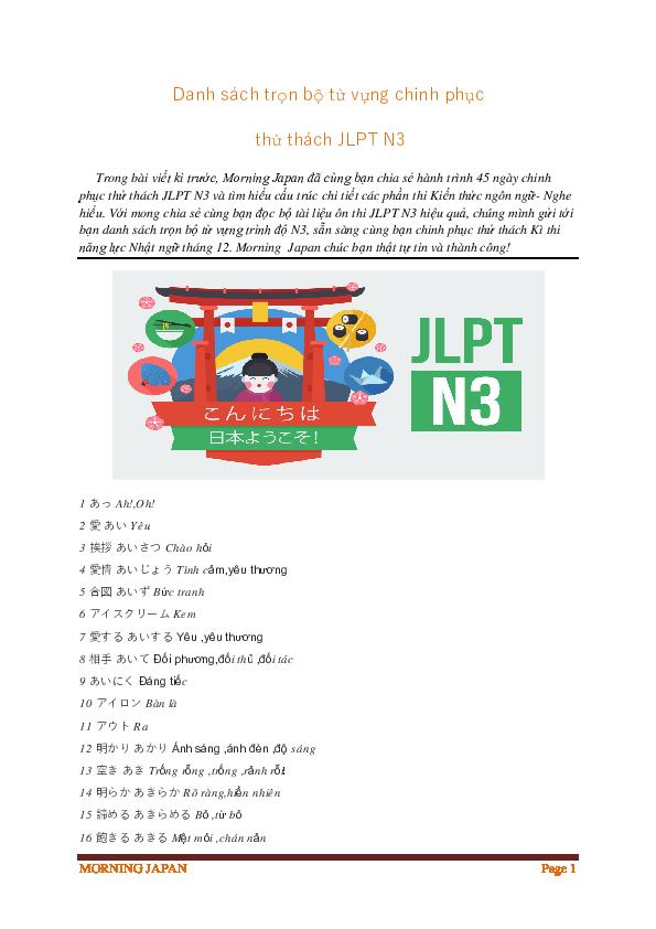 PDF) TỔNG HỢP TOAN BỘ TỪ VỰNG N3   TÔI YÊU TỔ QUỐC TÔI