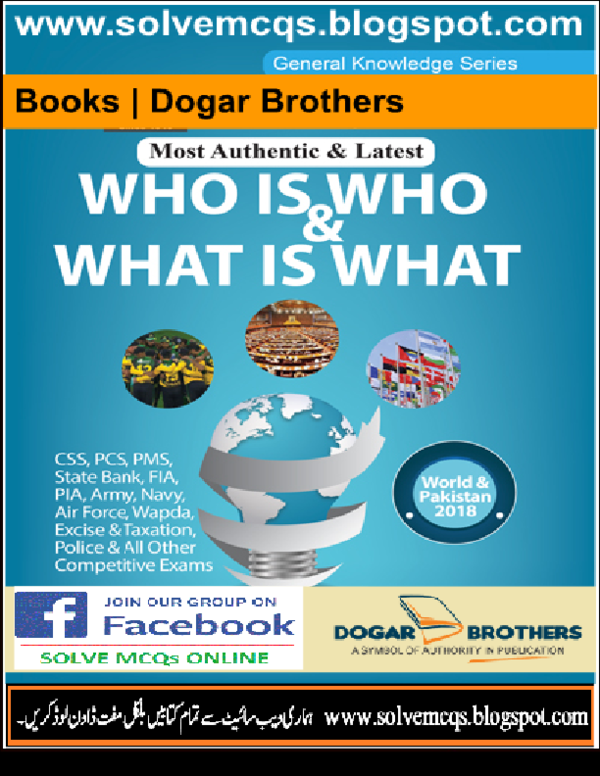 PDF) WHO IS WHO AND WHAT IS WHAT IN PAKISTAN | Umar Awan - Academia edu