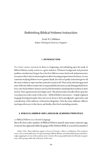 PDF) Rethinking Biblical Hebrew Instruction | Scott Callaham