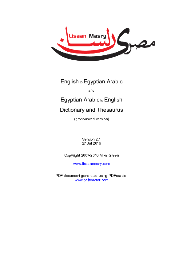 PDF) English to Egyptian Arabic and Egyptian Arabic to
