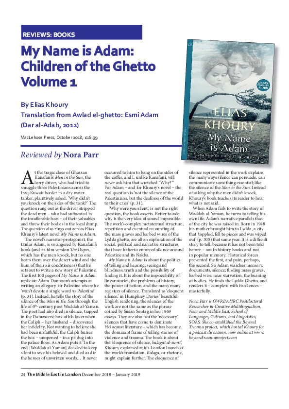 PDF) Review: Children of the Ghetto- My Name is Adam | Nora