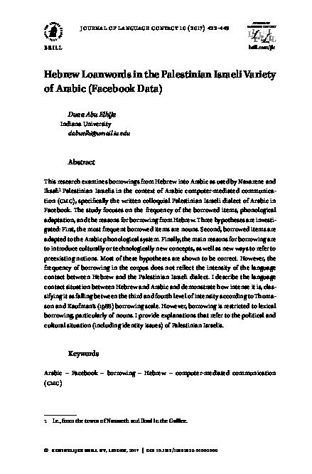 PDF) Hebrew Loanwords in the Palestinian Israeli Variety of