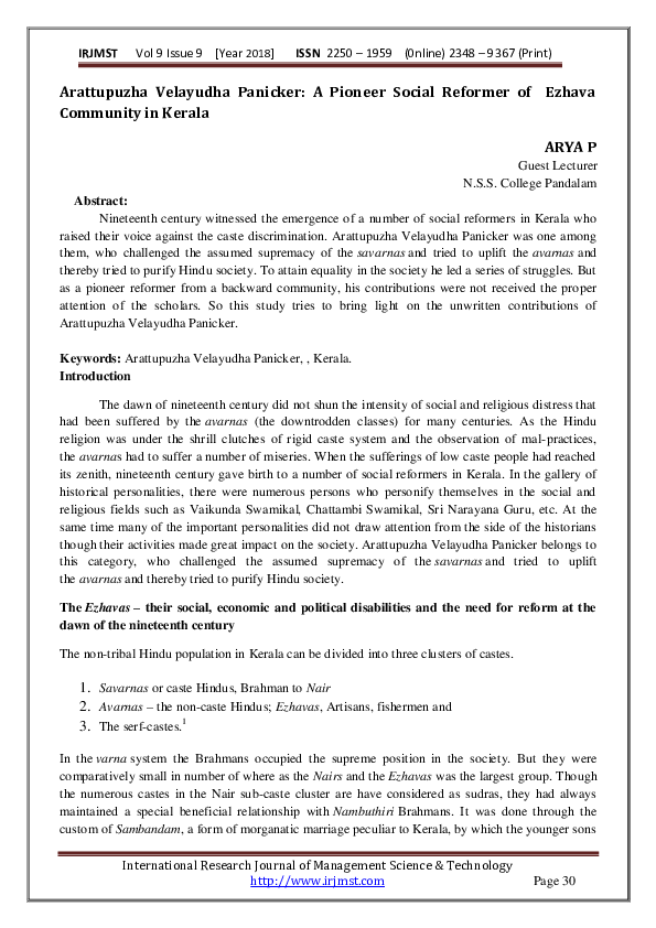 PDF) Arattupuzha Velayudha Panicker: A Pioneer Social