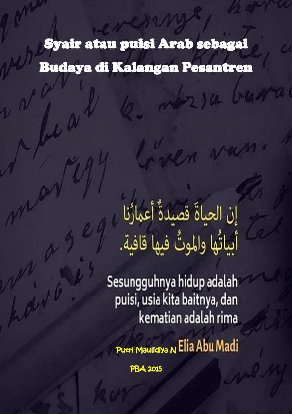 Puisi Cinta Bahasa Arab Celoteh Bijak