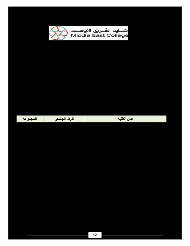 Doc بحث الزواج والطلاق Yahya Saiybi Academia Edu