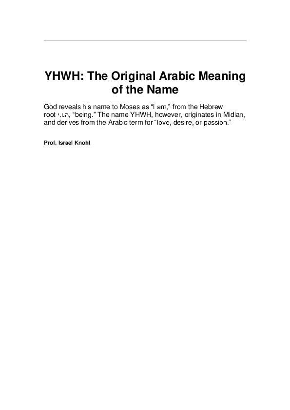DOC) YHWH: The Original Arabic Meaning of the Name | israel