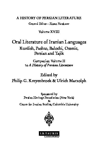 PDF) Pashto Literature: the Classical Period   Sergei Andreyev