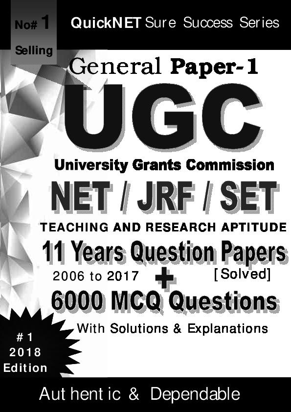 PDF) Quick NET Sure Success Series General Paper-1 | MD